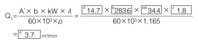 エンジンの燃焼に必要な空気量の計算例