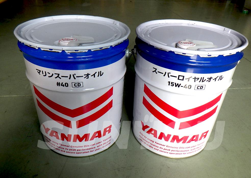 ヤンマー製潤滑油(エンジンオイル)