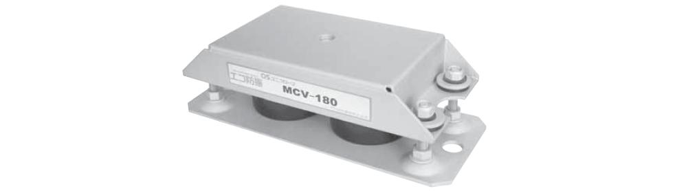MCV型小荷重用スプリング防振ユニット