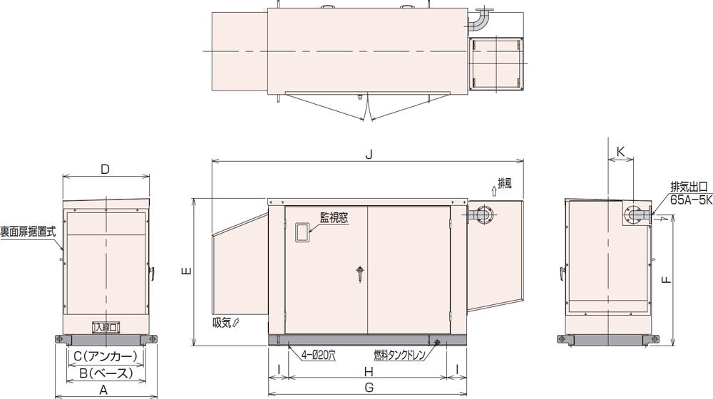 屋内低騒音タイプ(約85dB(A)at1mレベル)