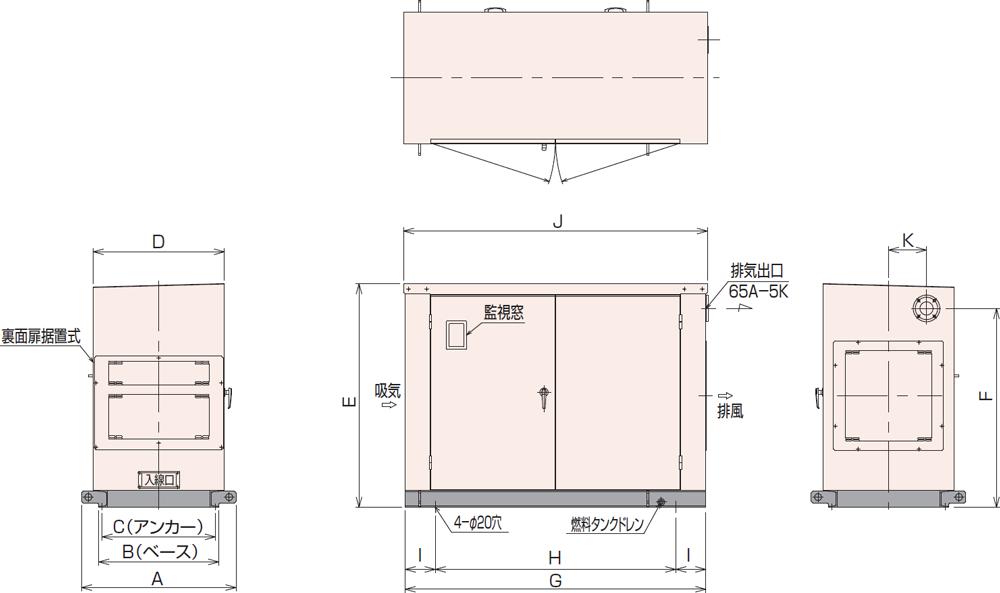 AP65C 屋内標準騒音タイプ