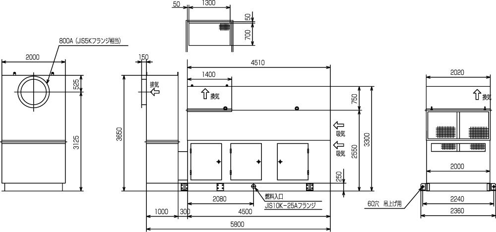 ATG1250/1500 エジェクター排気方式(屋外型) 外形寸法