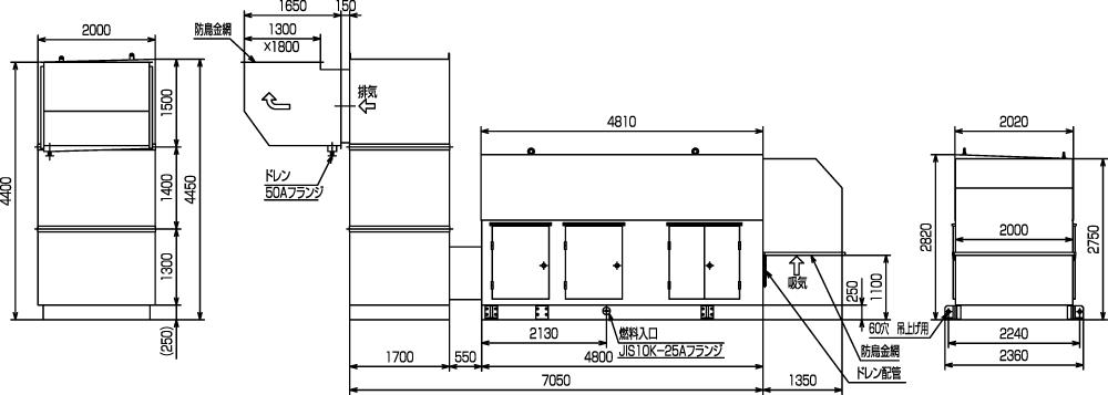 非常用発電機ガスタービンATG1750/2000エジェクター排気方式(屋外型)外形寸法