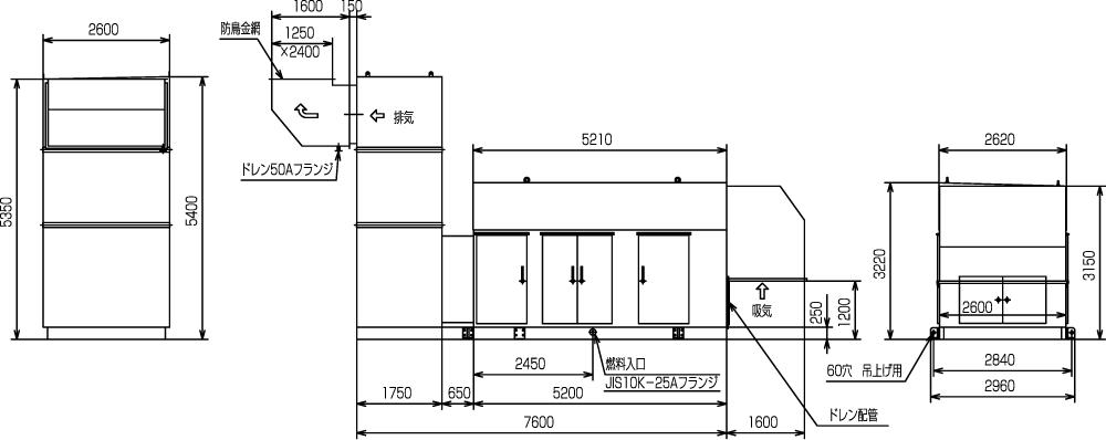 非常用発電機ガスタービンATG2500エジェクター排気方式(屋外型) 外形寸法