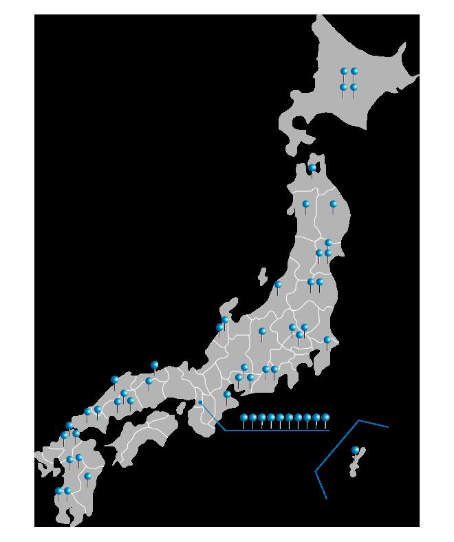 日本全国対応可能