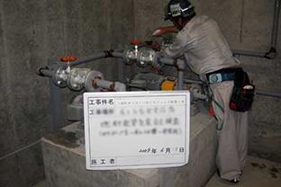 東京都企業ビル屋外発電機