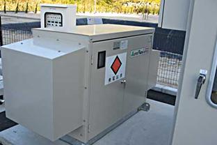 大阪府社会福祉法人屋内設置発電機