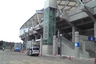 神奈川県競技場