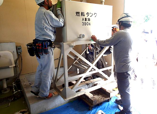 非常用発電機の熱量タンクの取換作業