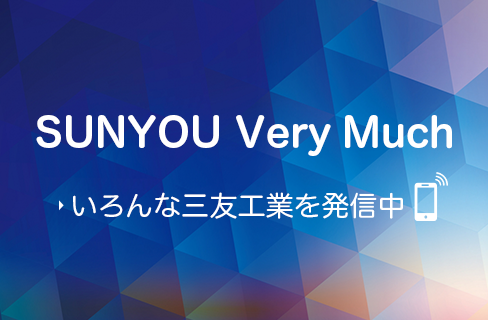 sunyou very much.