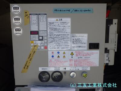 AP95Cの操作パネル