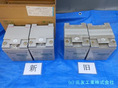 REH24-12蓄電池(新、旧)