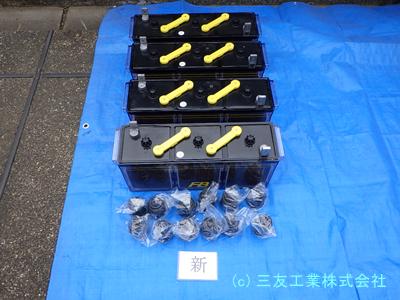 新しい蓄電池「HS-120-6E」4個